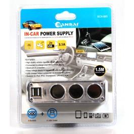 3 Socket adapter